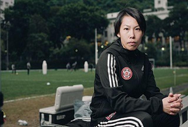 حضور یک زن روی نیمکت تیم فوتبال مردان