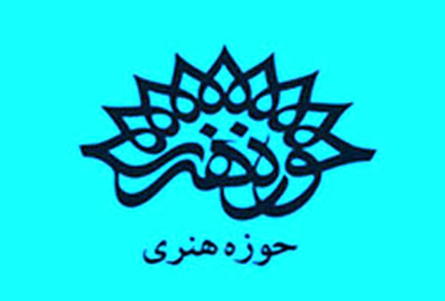 مراسم تجلیل از فیلمساز برتر مازندرانی برگزار میشود