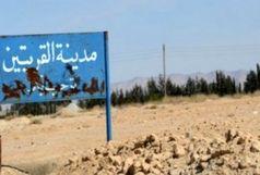 کشف 100 جسد بدون سر در القریتین سوریه