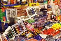 کشف 17 هزار قلم نوشت افزار قاچاق در ایلام
