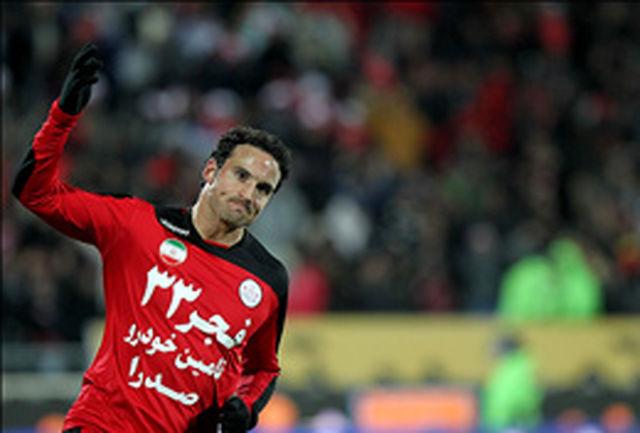 دربی 74، هیجانانگیزترین شهرآورد دو دهه اخیر فوتبال ایران