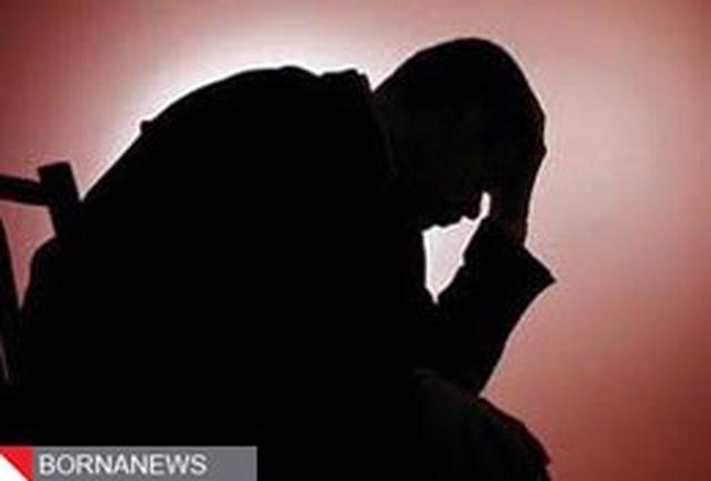 اگر میخواهید بدانید افسرده هستید یا نه، اینجا کلیک کنید