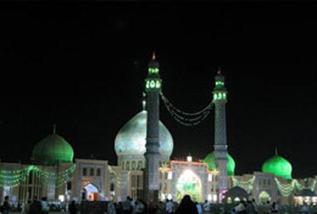 ایجاد خانه هنرمندان مهدوی در مسجد مقدس جمکران