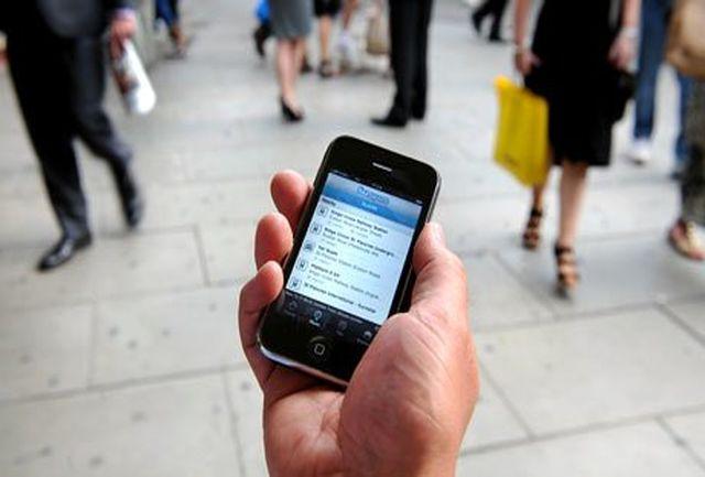 جریمه برای استفاده از موبایل در امریکا