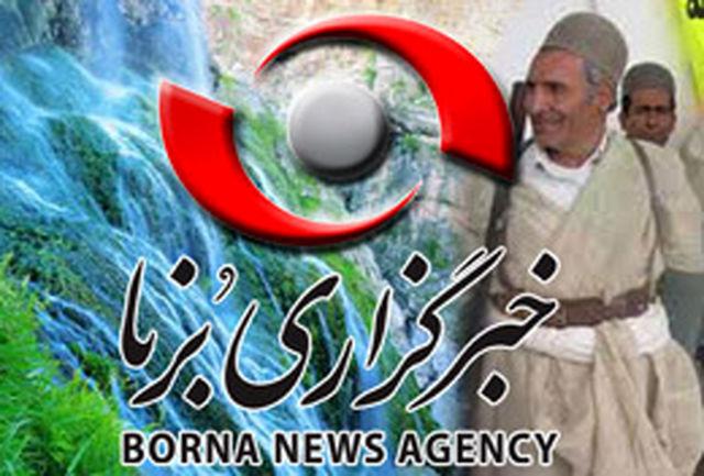 دفتر استانی خبرگزاری برنا در کهگیلویه و بویراحمد افتتاح شد
