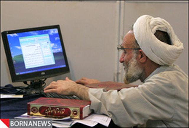 ختم قرآن همزمان با بازدید از نوزدهمین نمایشگاه بینالمللی قرآن
