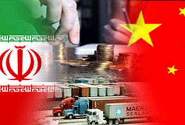 هیات ۱۱۰ نفره چینی در راه ایران