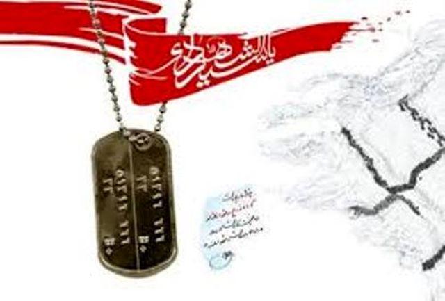 دیدار مسئول فرهنگی كمیته امداد پارسیان با خانواده شهدا