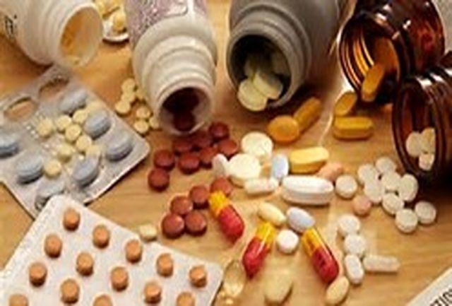 کشف 17 هزار نوع داروی تاریخ گذشته در لرستان