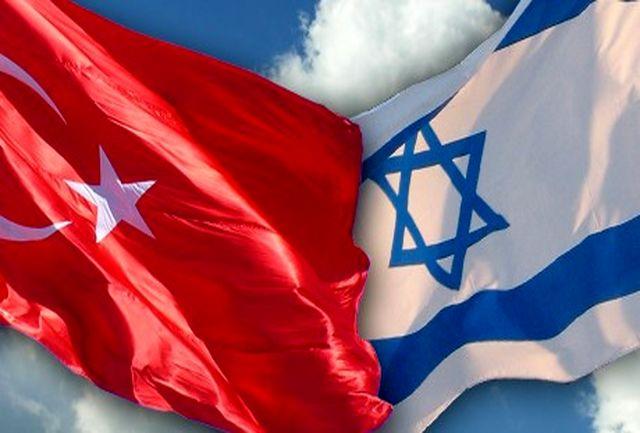 ورود سفیر جدید ترکیه به تل آویو