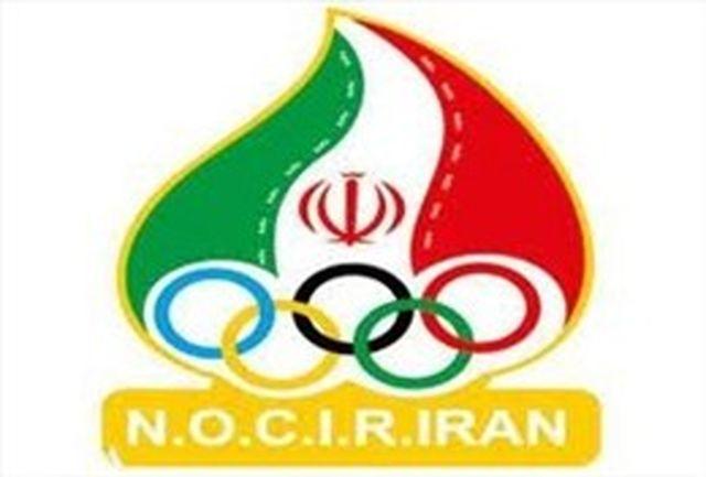 تبریک کمیته ملی المپیک به صعود تیم ملی فوتبال به جام جهانی