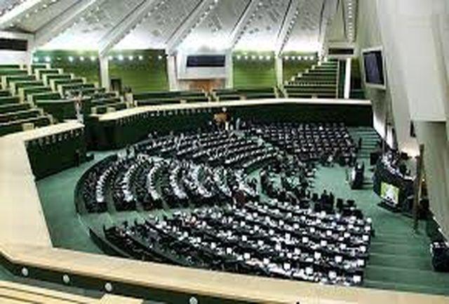 بیانیه نمایندگان مجلس در محکومیت اعدام آیتالله شیخ نمر قرائت شد