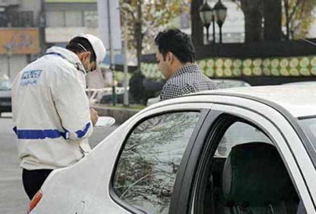 جرائم رانندگی را اقساطی پرداخت کنید