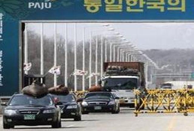 سئول پیشنهاد مذاکره با کره شمالی را پذیرفت