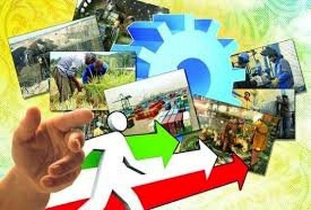 ۷ میلیارد تومان اعتبار برای ایجاد اشتغال در چهارمحال و بختیاری اختصاص یافت