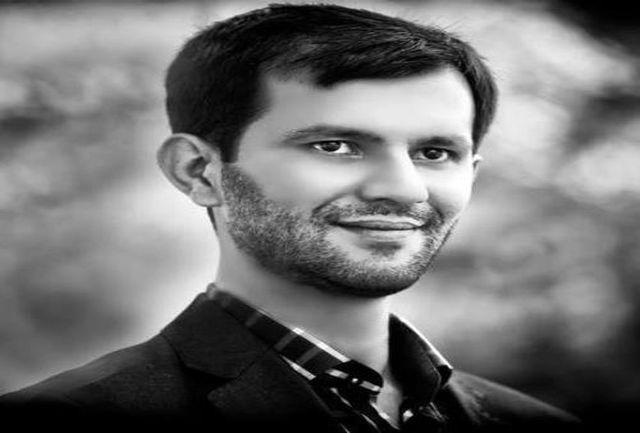 سرپرست روابط عمومی شورای اسلامی شهر تبریز منصوب شد