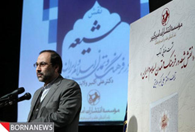 مخبر: تشیع سکوی پیشرفت اسلام است