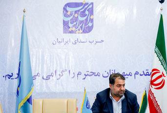 نشست هم اندیشی اصلاح قانون معادن ایران با اعضای حزب ندای ایرانیان