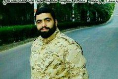 پیام وزارت ورزش و جوانان به مناسبت شهادت یکی از ورزشکاران کشور در منطقه عملیاتی سوریه