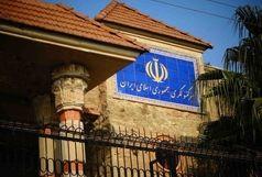 توضیحات ایران درباره وضعیت رفتوآمد از مرزهای پرویزخان، باشماق و حاجعمران