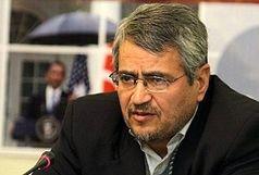سخنرانی نماینده ایران در سازمان ملل