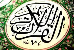 همایش «ارائه الگوی مردمی آموزش قرآن کریم در مشهد به جهان اسلام» برگزار شد