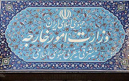 تجلیل از خانواده ۳۷ شهید وزارت امور خارجه