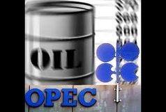قیمت سبد نفتی اوپک به زیر ٤٠ دلار رسید