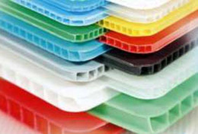 بهرهبرداری از مرحله نخست صنایع آسیا پلاست در اسفند امسال