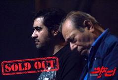 بلیت یک تئاتر یک میلیون تومان فروخته شد/ ببینید