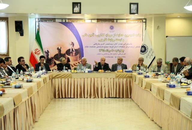 صادرات اندک اصفهان در بخش خصوصی