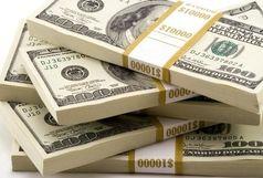 افت قیمت دلار