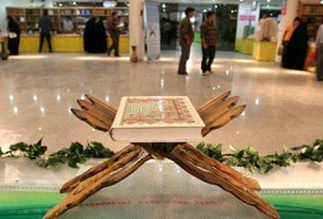 نیمه اول اسفند؛ زمان برگزاری مرحله دوم جشنواره قرآنی دانشجویان