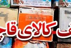 کشف بذر قاچاق 2 میلیاردی در حاجی آباد
