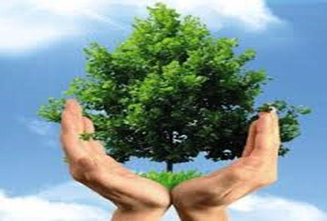 همایش «گردشگری و محیطزیست پاک» در همدان برگزار میشود