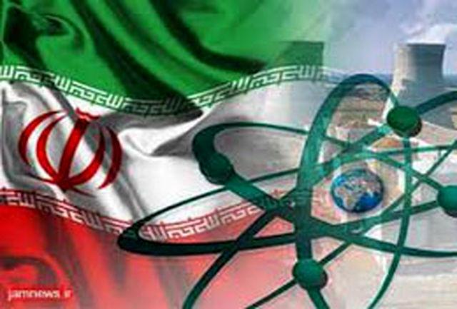 برنامه هستهای ایران را دیگر نمیتوان به عقب بازگرداند