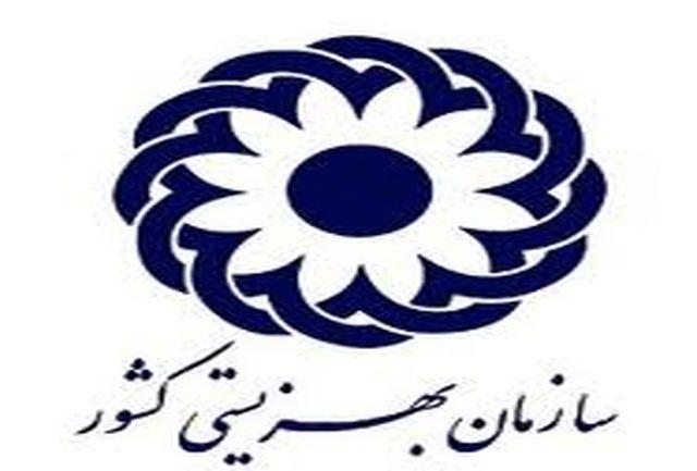 4000 پرونده در بانک جامع بهزیستی شیروان ثبت شد