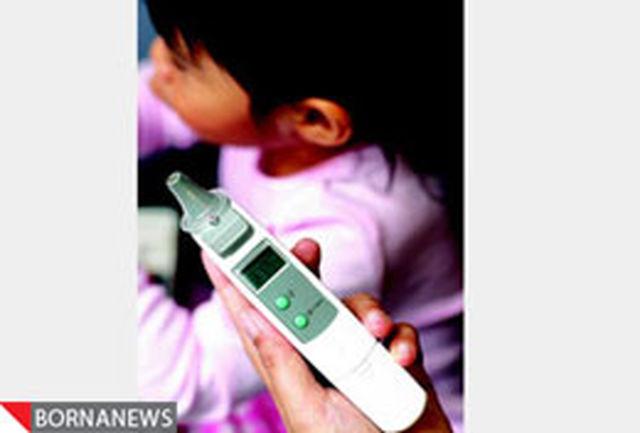 اعلام وضعیت هشدار شیوع تب اسکارلت در هنگ کنگ