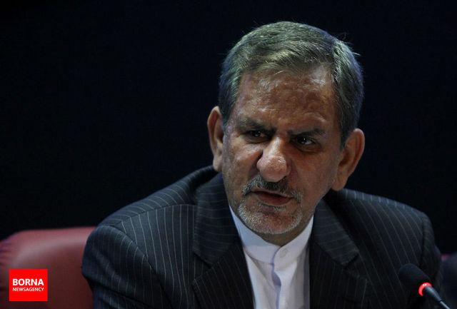 معاون اول رئیس جمهور به استان فارس سفر می کند