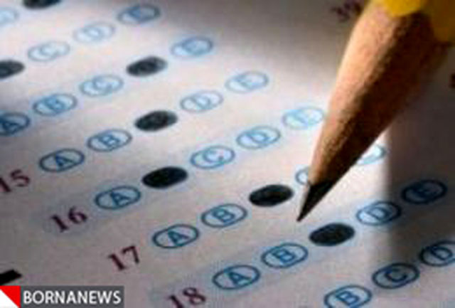یک متخلف در آزمون دستیاری امسال شرکت کرد