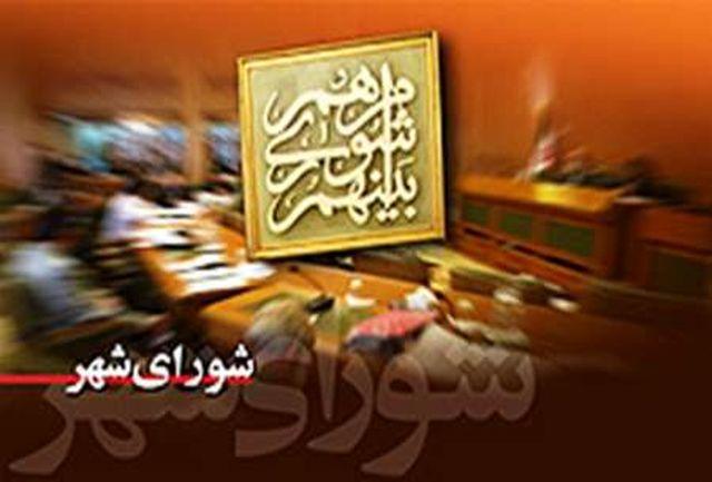 رئیس جدید شورای اسلامی شهر بروجرد انتخاب شد