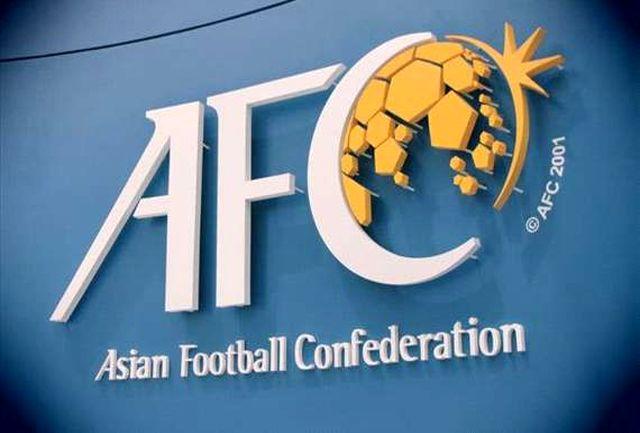 ستایش AFC از درخشش تیم ملی نوجوانان ایران