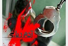دستگیری عوامل آدم ربایی در زاهدان پس از ۴۸ ساعت