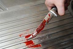 وقوع یک فقره قتل با چاقو