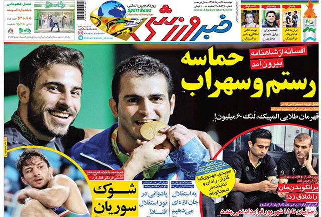 کودتا علیه منصوریان/ وزنهبرداری آبروی کاروان ورزشی