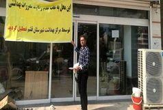 پلمپ یک واحد قنادی متخلف در شهر قشم توسط بازرسین مرکز بهداشت