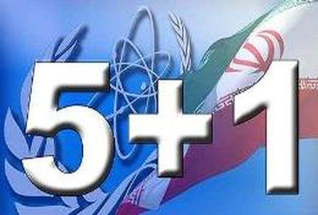مذاکرات کارشناسی ایران و 1+5 همچنان ادامه دارد