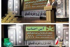 وزیر ارشاد: متوسل شدن به قرآن راهکار کاهش مشکلات است