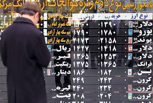 آخرین قیمت سکه و ارز / طلا گران شد