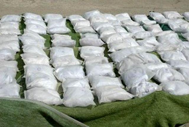 400 کیلو تریاک در سیستان و بلوچستان کشف شد